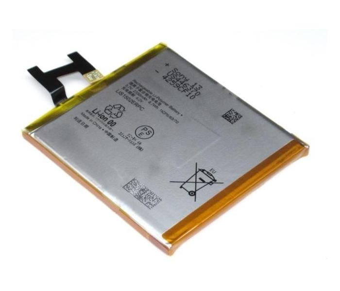 Аксессуар Аккумулятор Sony Xperia E3 D2203 Palmexx 2330 mAh PX/SON E3