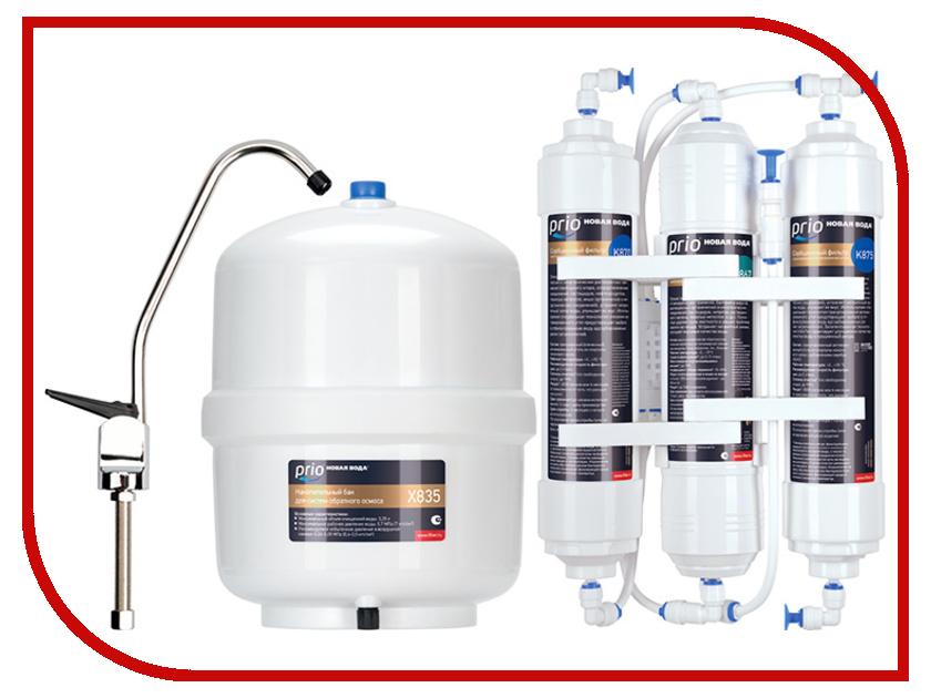 Фильтр для воды Новая Вода Econic Osmos O300 фильтр для воды новая вода expert osmos stream mod600