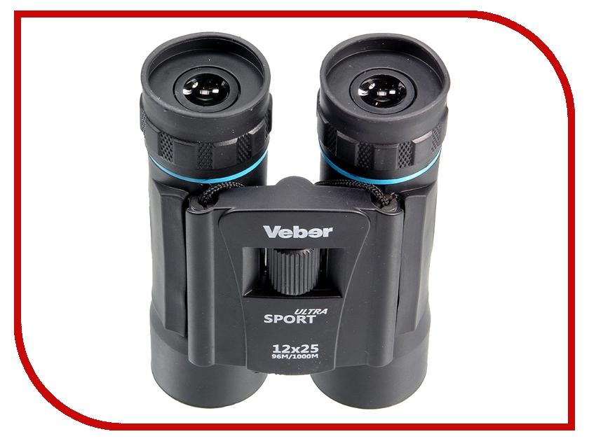 Бинокль Veber Ultra Sport БН 12x25 бинокль veber sport бн 22x32 black