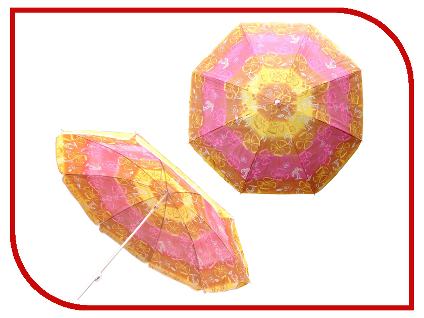 Пляжный зонт Season 555-215
