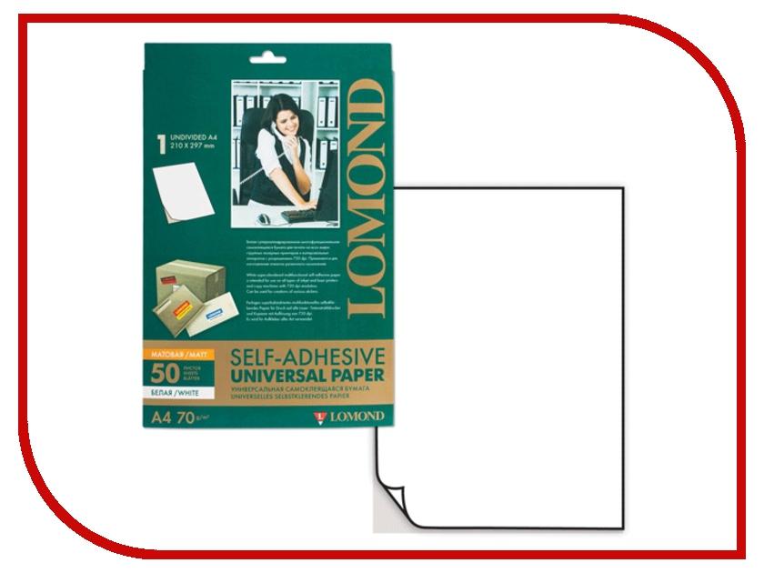 Фотобумага Lomond 2100005 White 121019 70g/m2 50 листов - самоклеящаяся lomond 0102050 lomond