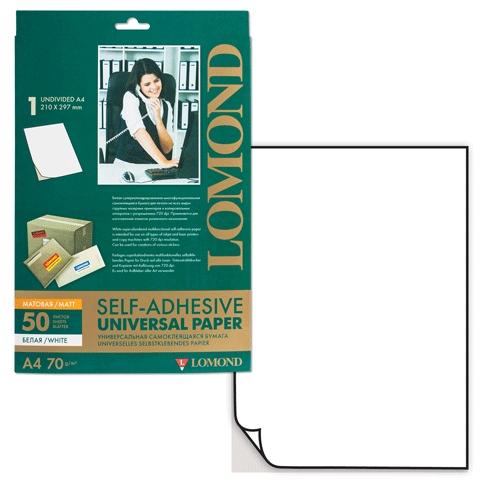 Фотобумага Lomond 70g/m2 White 50 листов - самоклеящаяся 2100005 / 121019