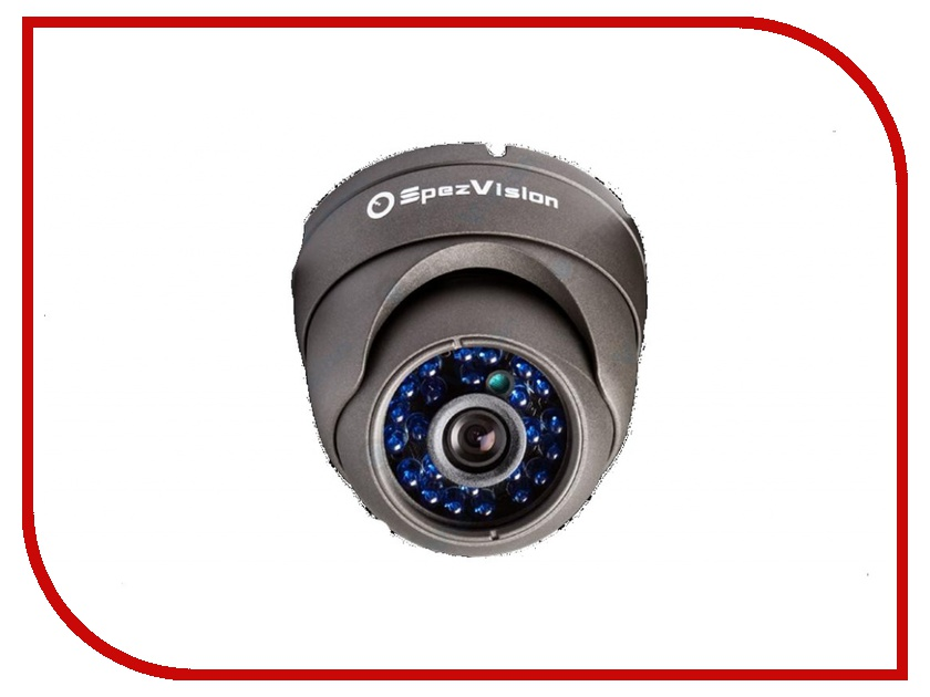 AHD камера SpezVision SVA212L