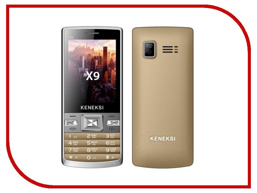 Сотовый телефон KENEKSI X9 Gold