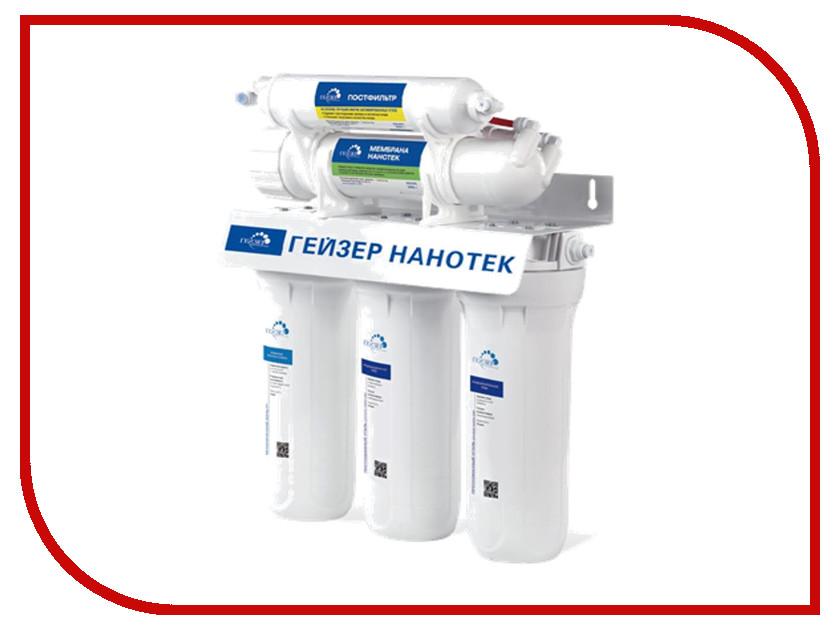 Фильтр для воды Гейзер Нанотек цена и фото