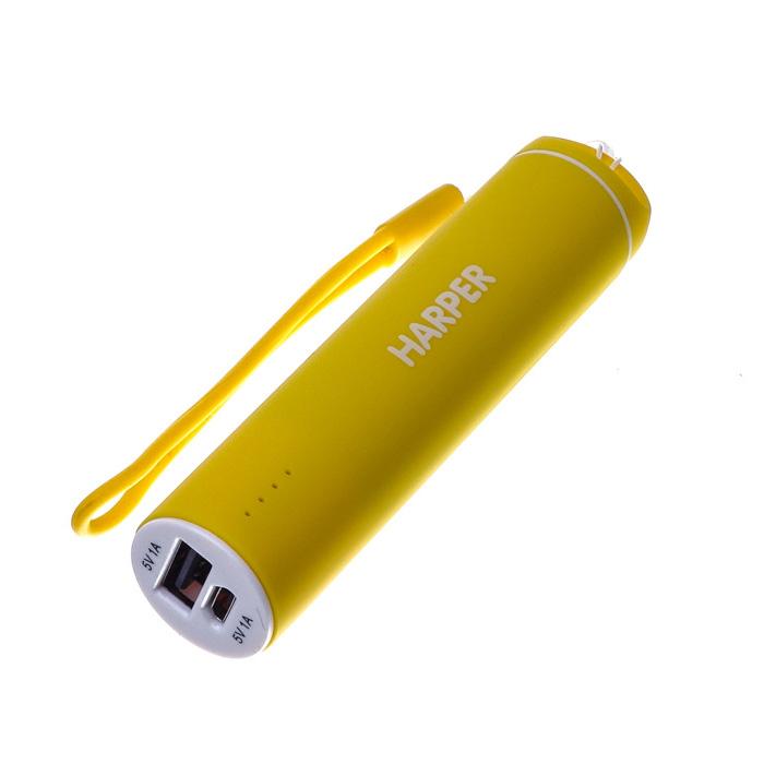 Аккумулятор HARPER PB-2602 2200 mAh Yellow
