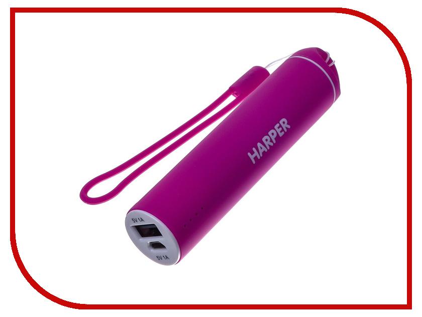 Аккумулятор HARPER PB-2602 2200 mAh Pink<br>