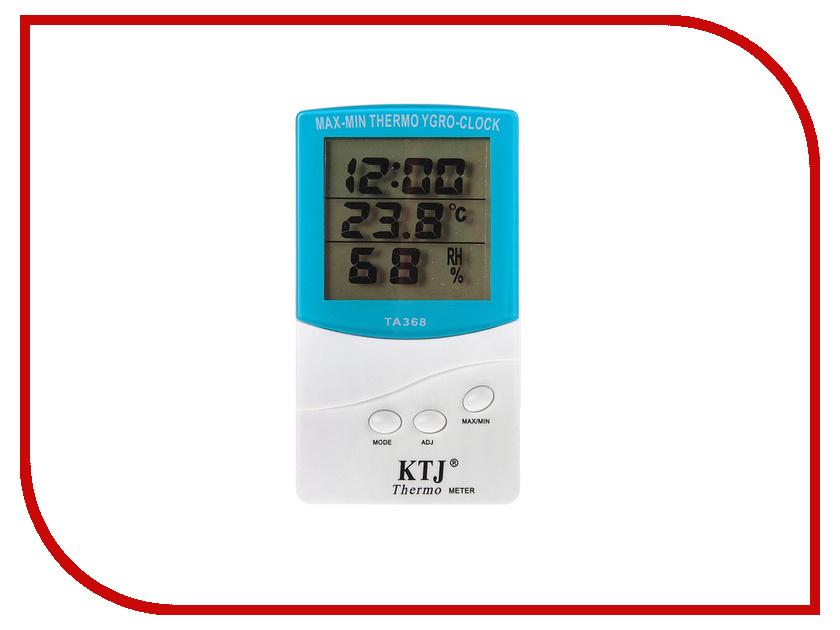 Термометр СИМА-ЛЕНД TA-368 567534