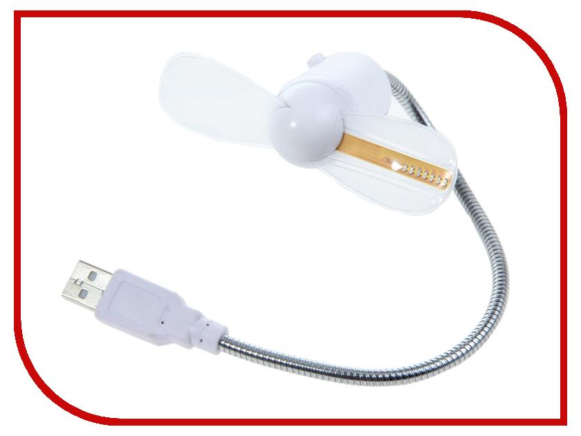 Вентилятор от USB СИМА-ЛЕНД 940668 White<br>