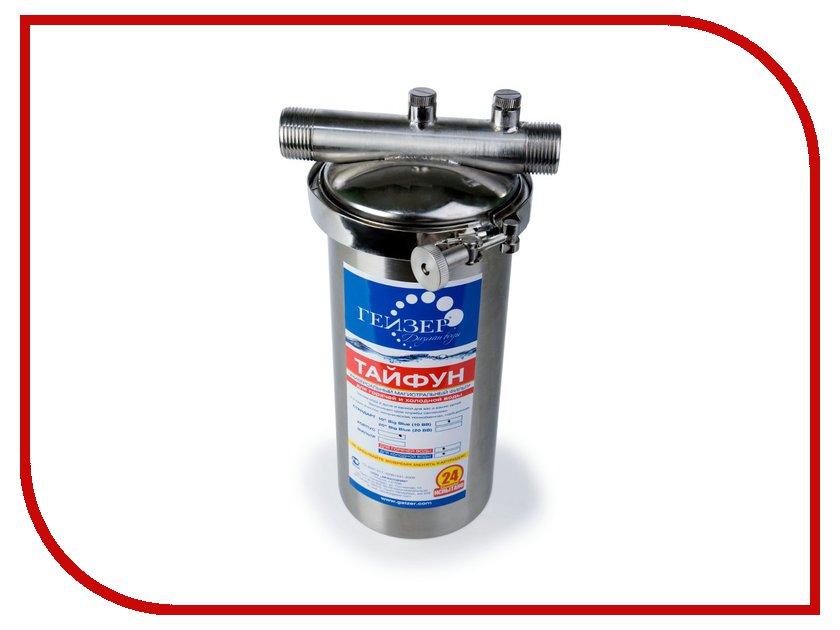 Фильтр для воды Гейзер Тайфун 10SL 3/4 32073 фильтр гейзер тайфун 20вв 3л серебристый