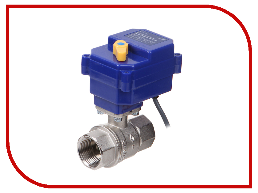 Система контроля протечки воды Neptun Bugatti Pro 220B 1