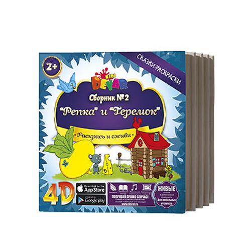 Обучающая книга Devar Kids Репка / Теремок KN007<br>