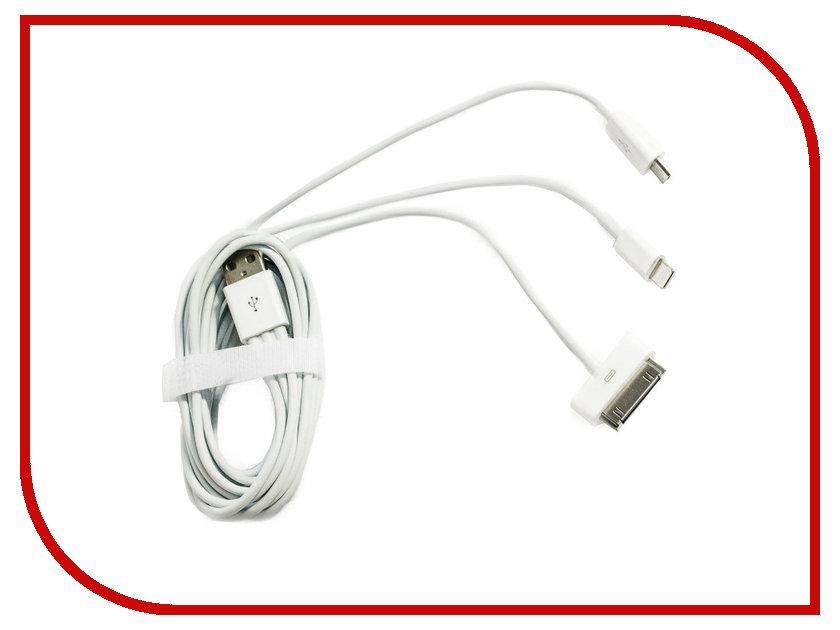 ��������� Solomon 3 in 1 Universal Cable White