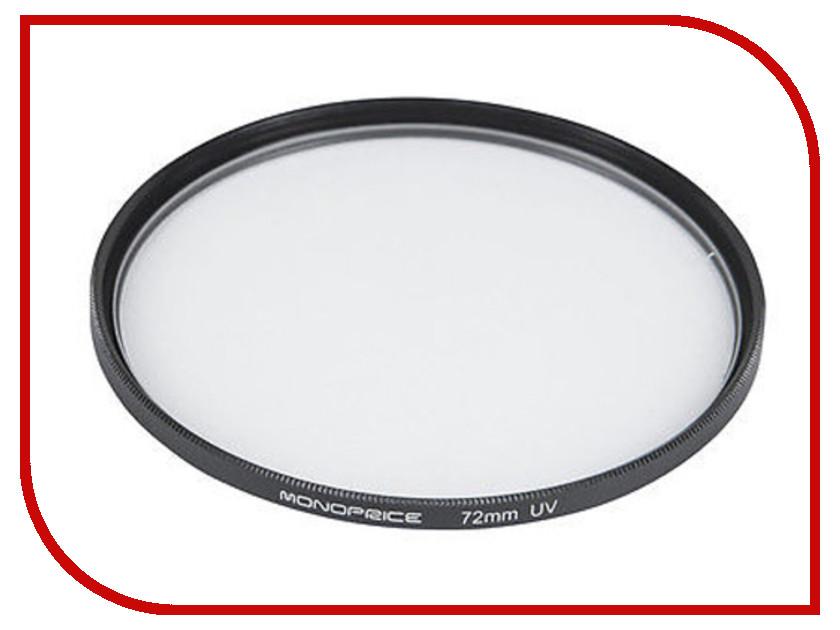 Светофильтр Monoprice UV 72mm 10181