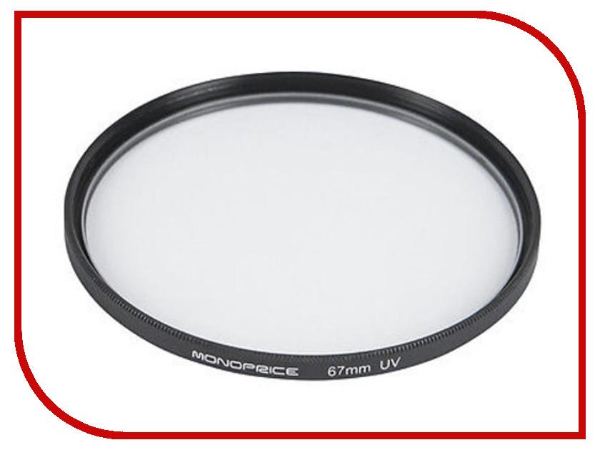 Светофильтр Monoprice UV 67mm 10180