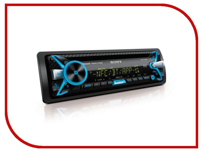 Автомагнитола Sony MEX-N5100BE<br>