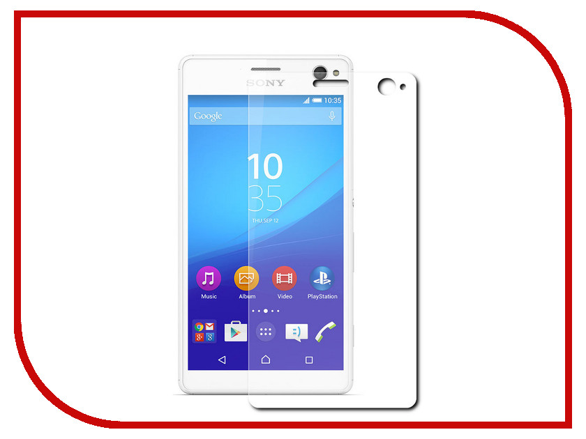 Аксессуар Защитное стекло Sony Xperia C4 / C4 Dual Onext 40945 защитное стекло для sony e5303e5333 xperia c4c4 dual onext