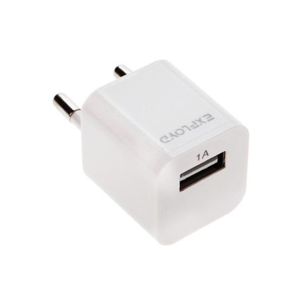 Зарядное устройство Exployd USB 1A White EX-Z-00008