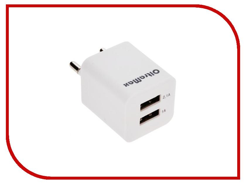 Зарядное устройство OltraMax 2xUSB 3.1A / 2.1A + 1A White OM-Z-00012<br>