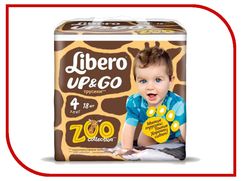 Подгузники Libero Up &amp; Go Maxi 7-11кг 18шт 5582<br>