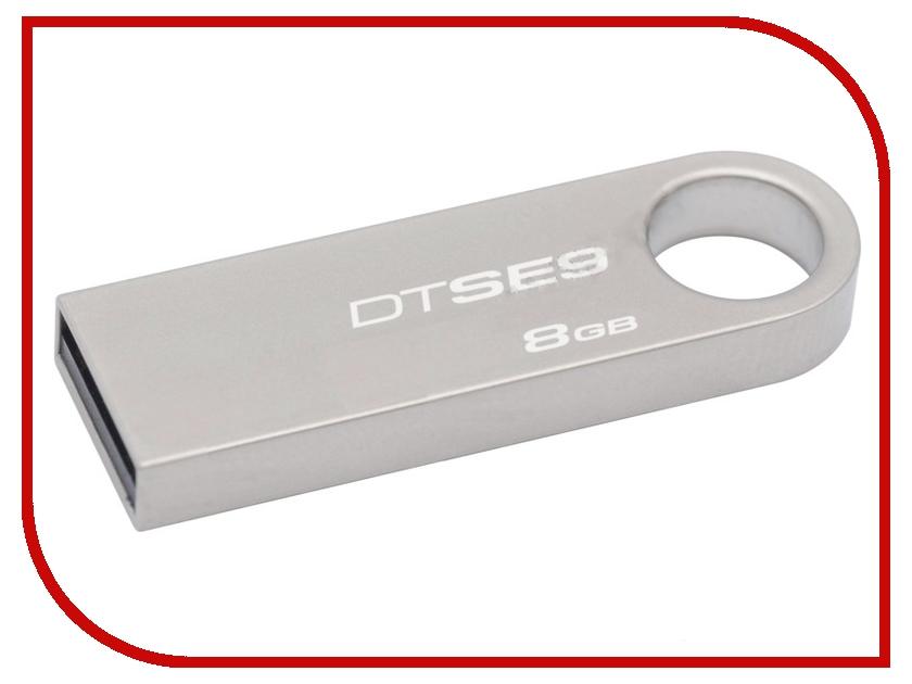 USB Flash Drive 8Gb - Kingston DataTraveler SE9 G2 USB 3.0 Metal DTSE9G2/8Gb