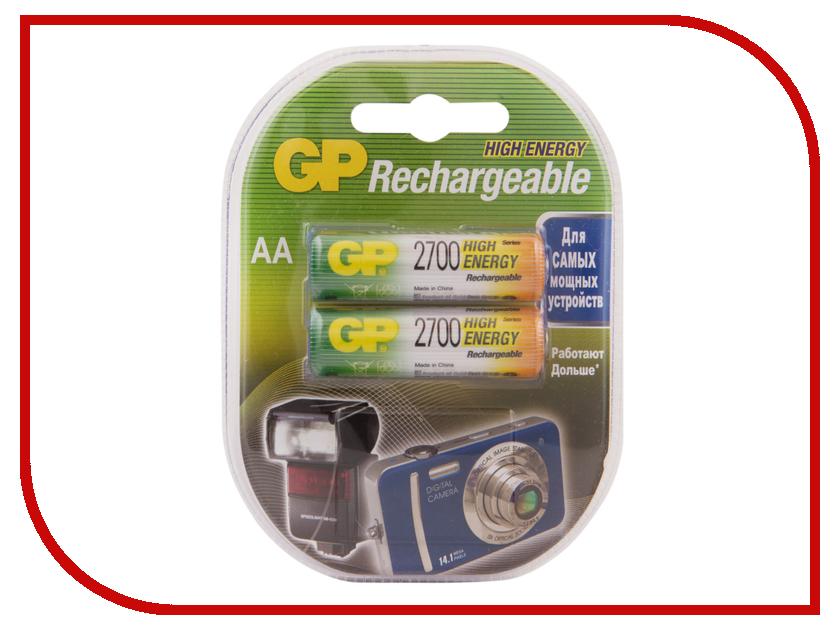 Аккумулятор AA - GP HR6 2700 mAh Ni-MH (2 штуки) 270AAHC-2DECRC2