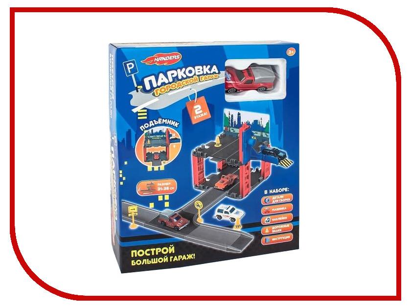 Игрушка Handers Парковка: городской гараж HAC1610-001