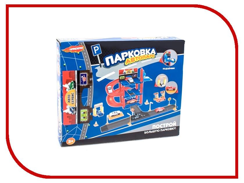 Игрушка Handers Парковка: автопарк HAC1610-002