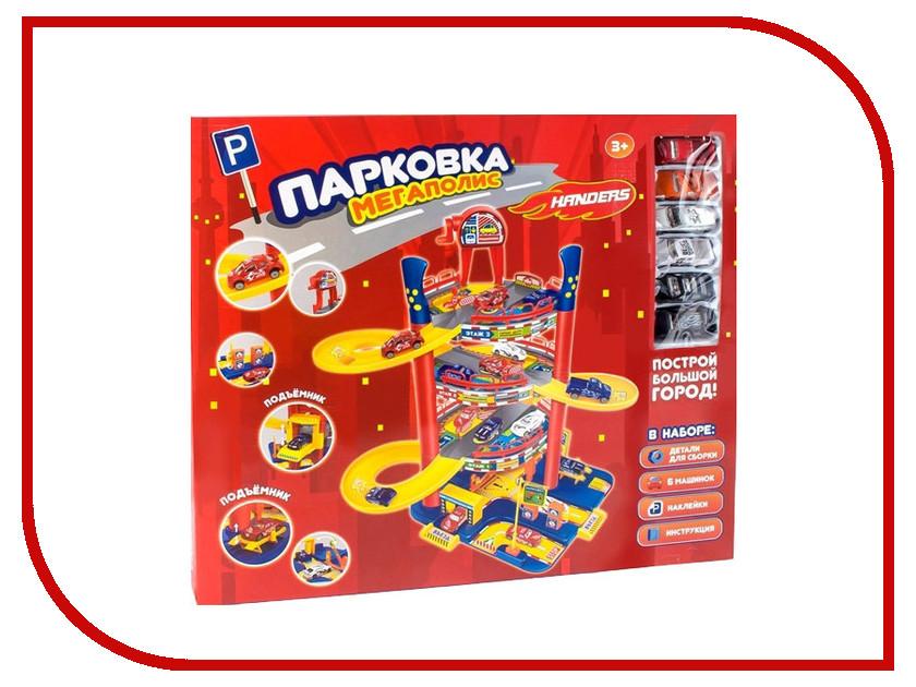 Игрушка Handers Парковка: мегаполис HAC1610-006<br>