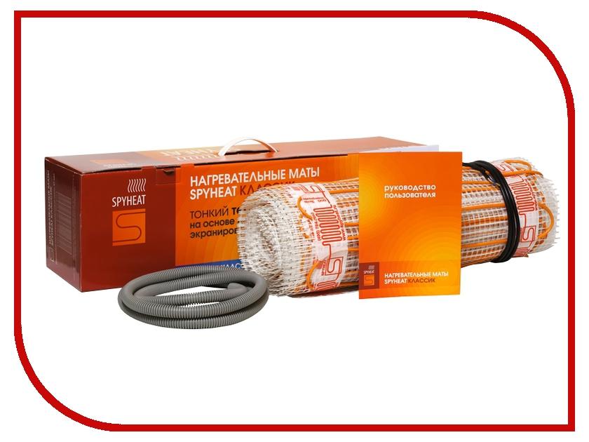 Теплый пол Spyheat SHMD-8-1050<br>