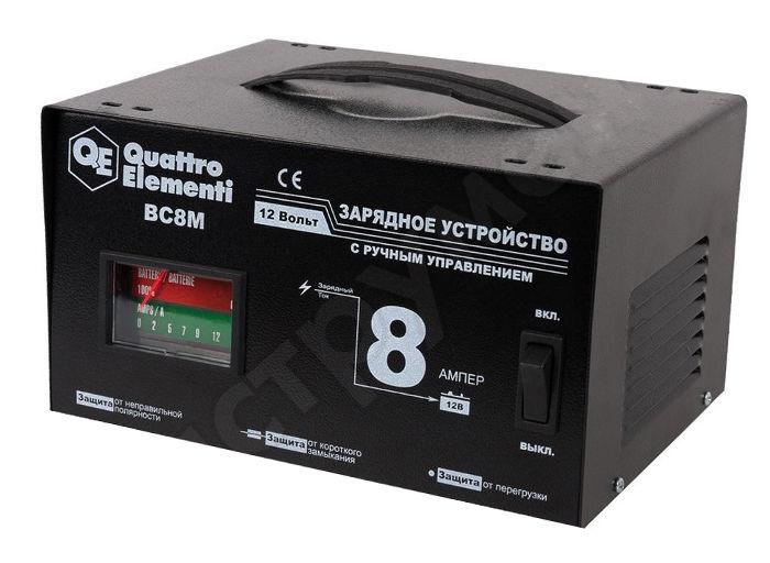 Устройство Quattro Elementi BC 8M 770-087 зарядноеустройство quattroelementi 770 094 bc12m 12в 12а