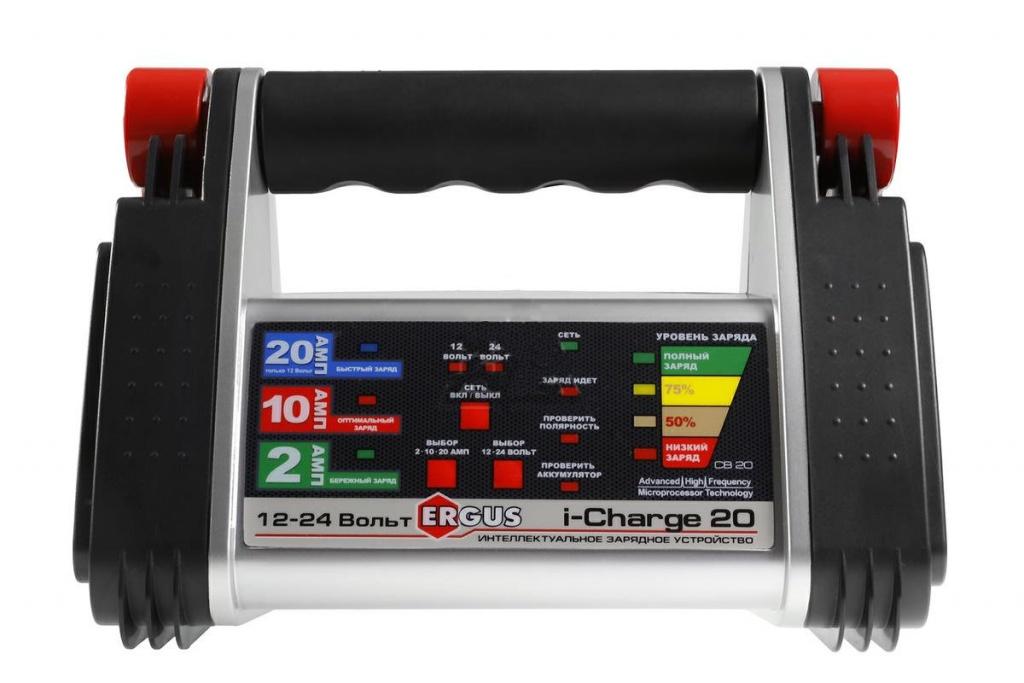 Устройство Quattro Elementi i-Charge 20 771-169