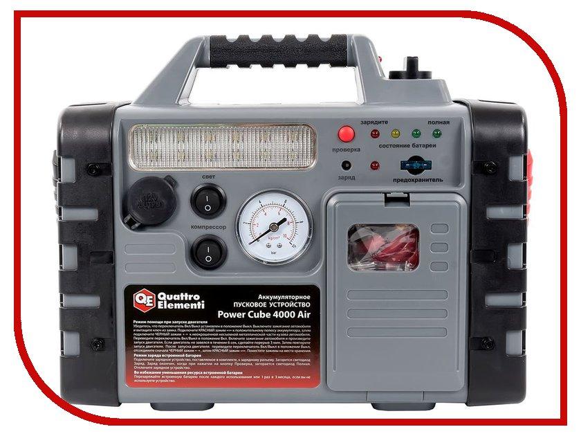 Зарядное устройство для автомобильных аккумуляторов Quattro Elementi Power Cube 4000 Air 772-517