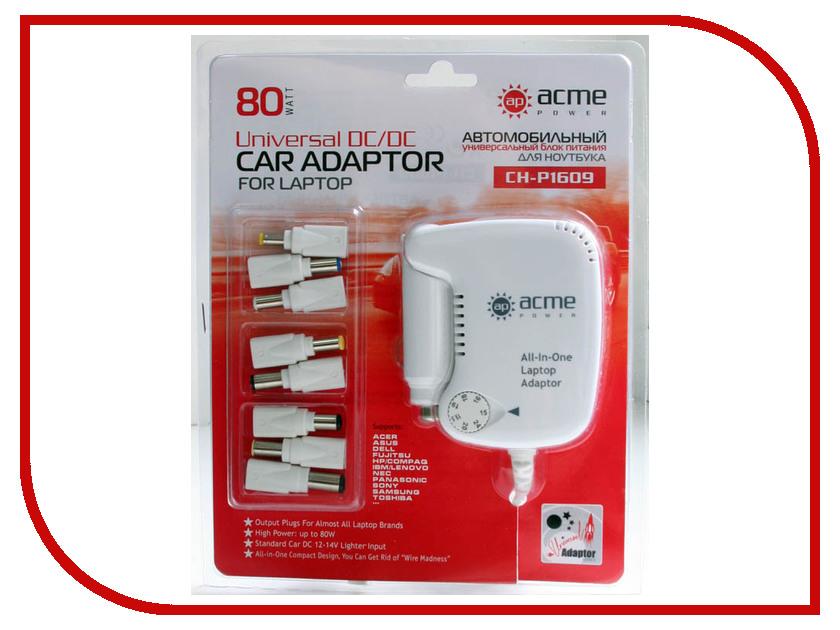 Блок питания AcmePower AP CH-P1609<br>