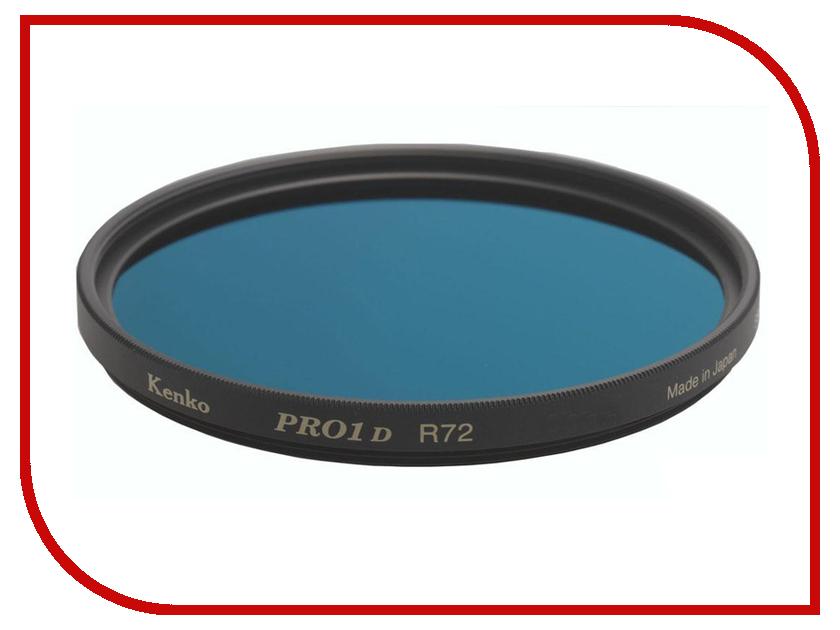 Светофильтр Kenko Pro 1D R-72 67mm<br>