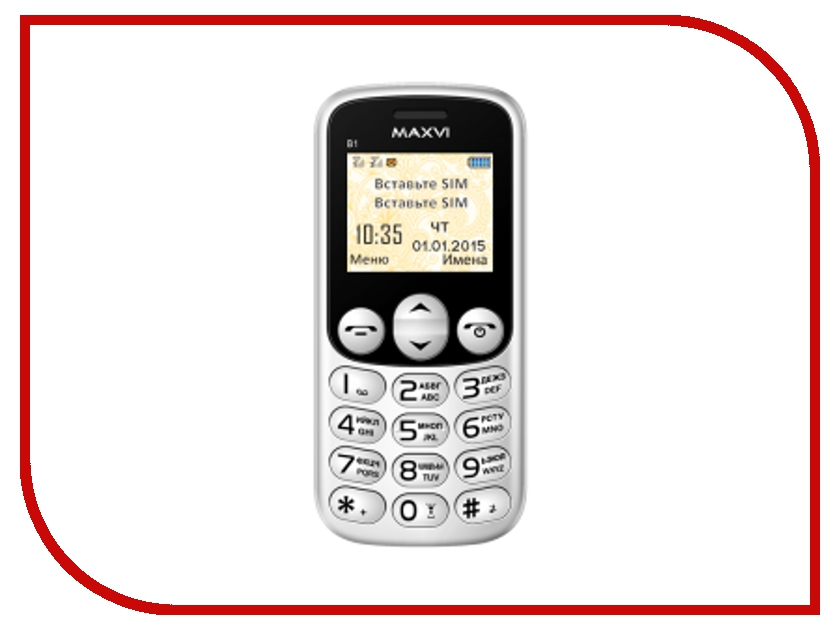 Сотовый телефон Maxvi B1 White телефон