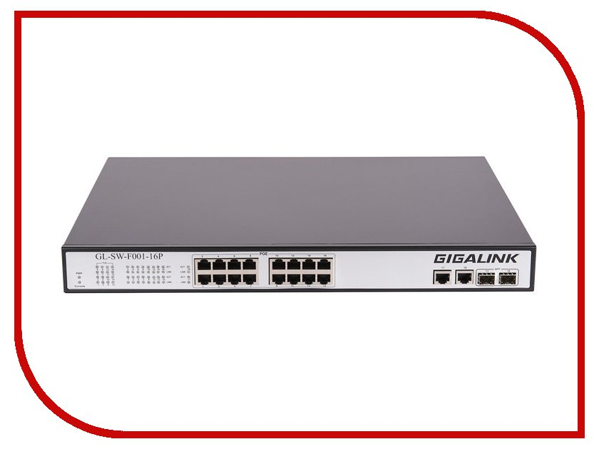Коммутатор GigaLink GL-SW-F001-16P