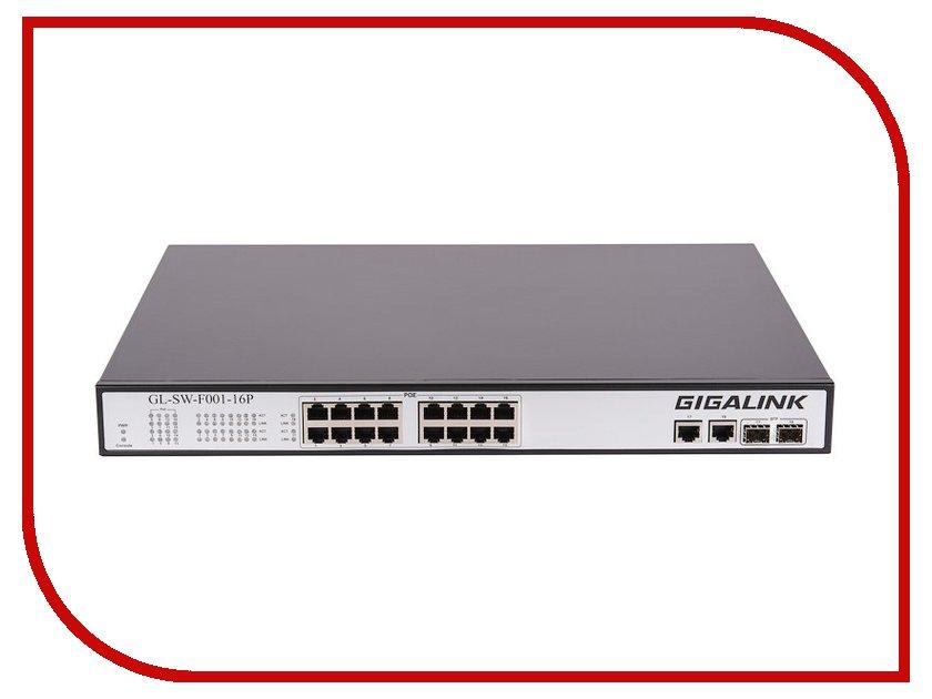 Коммутатор GigaLink GL-SW-F001-16P<br>