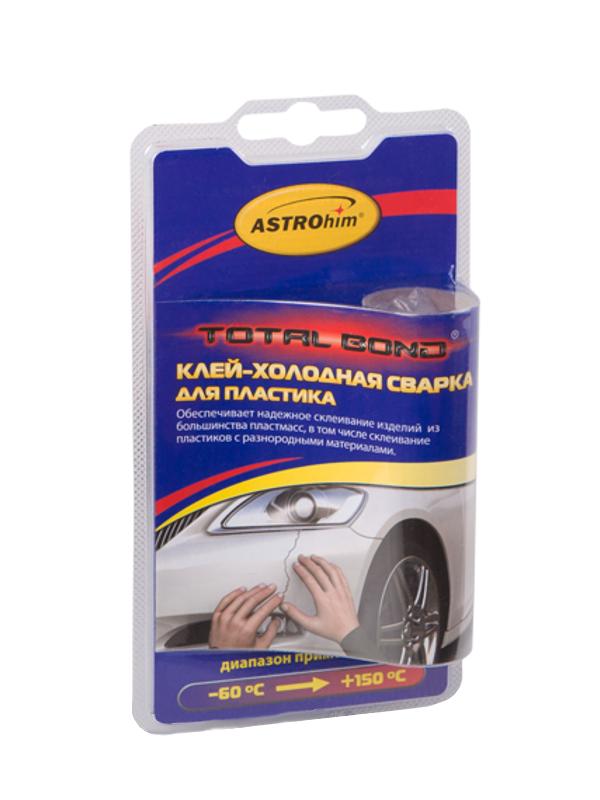 цена на Клей-холодная сварка для пластика Астрохим AC-9321 55г