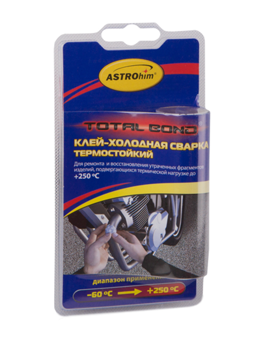 цена на Клей-холодная сварка термостойкий Астрохим AC-9315 55г