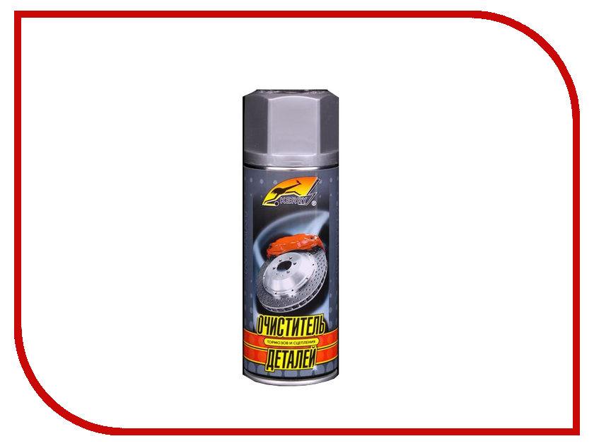 Аксессуар KERRY KR-965 очиститель тормозных механизмов 520мл<br>