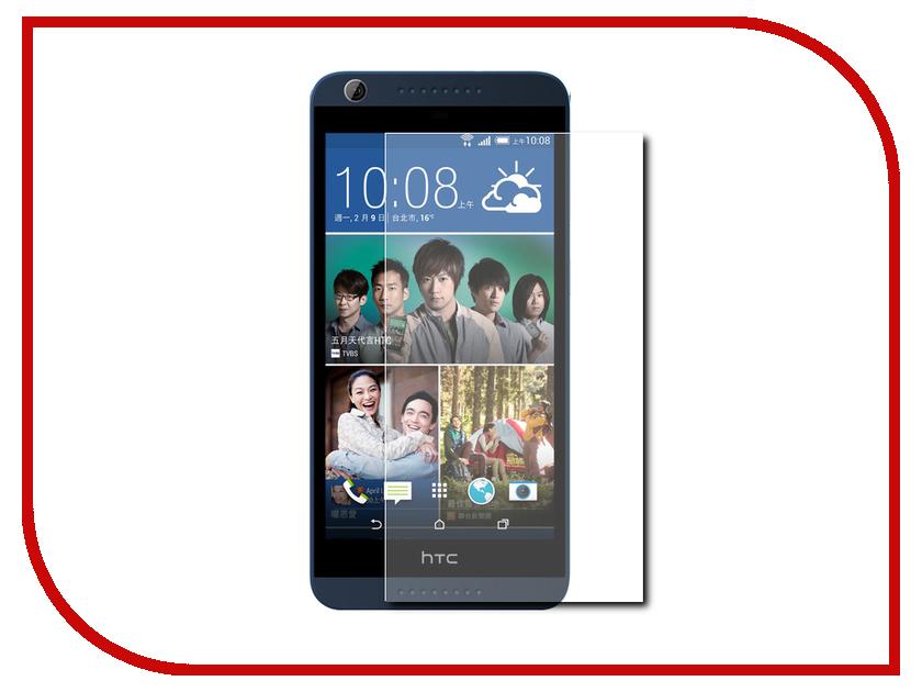Аксессуар Защитное стекло HTC Desire 626 / 626G Dual Sim / 626G+ Dual Sim / 628 Onext 40954 htc desire 526g dual sim blue white