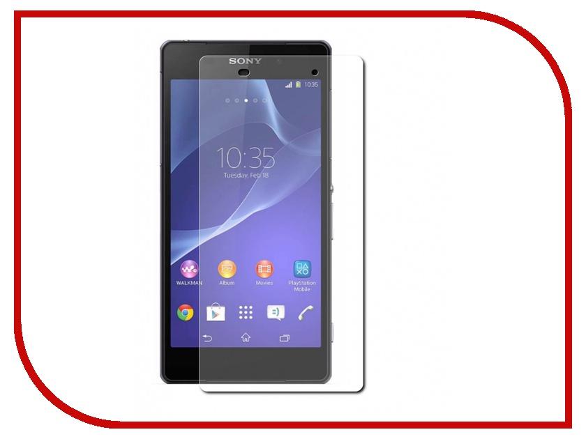 все цены на Аксессуар Защитная пленка Sony Xperia E4 / E4 Dual LuxCase антибликовая 81107 онлайн