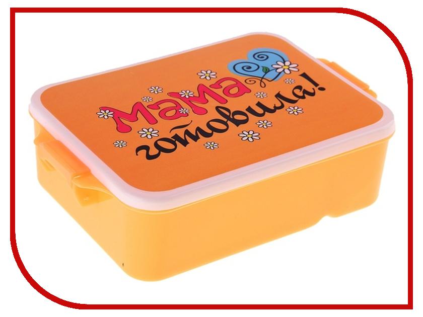Ланч-бокс СИМА-ЛЕНД Мама готовила! 0.75L Orange 745668<br>