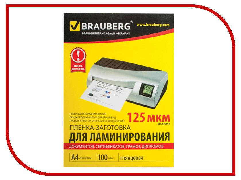 расходные материалы для переплета и ламинирования 530803  Пленка для ламинирования Brauberg A4 100шт 530803