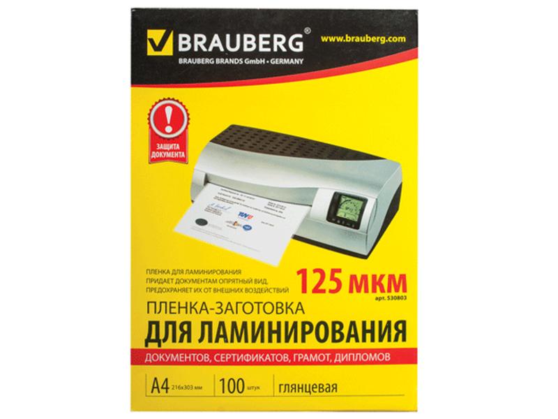 Пленка для ламинирования Brauberg A4 100шт 530803