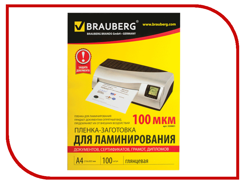 расходные материалы для переплета и ламинирования 530801  Пленка для ламинирования Brauberg A4 100шт 530801