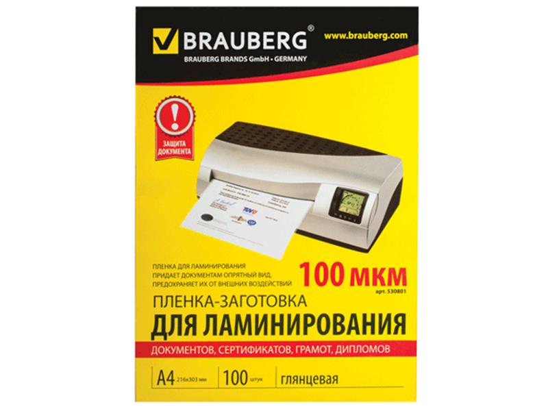 Пленка для ламинирования Brauberg A4 100шт 530801