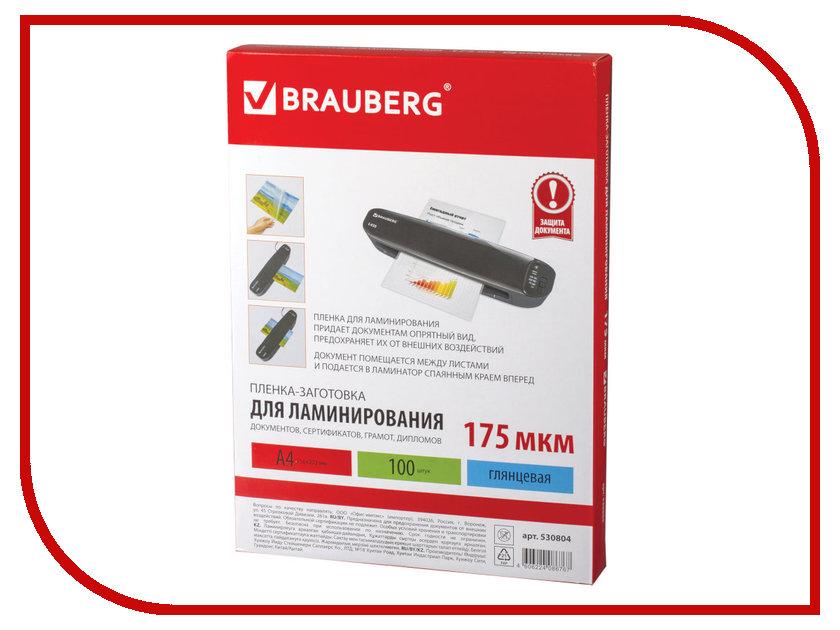 Пленка для ламинатора BRAUBERG A4 100шт 530804