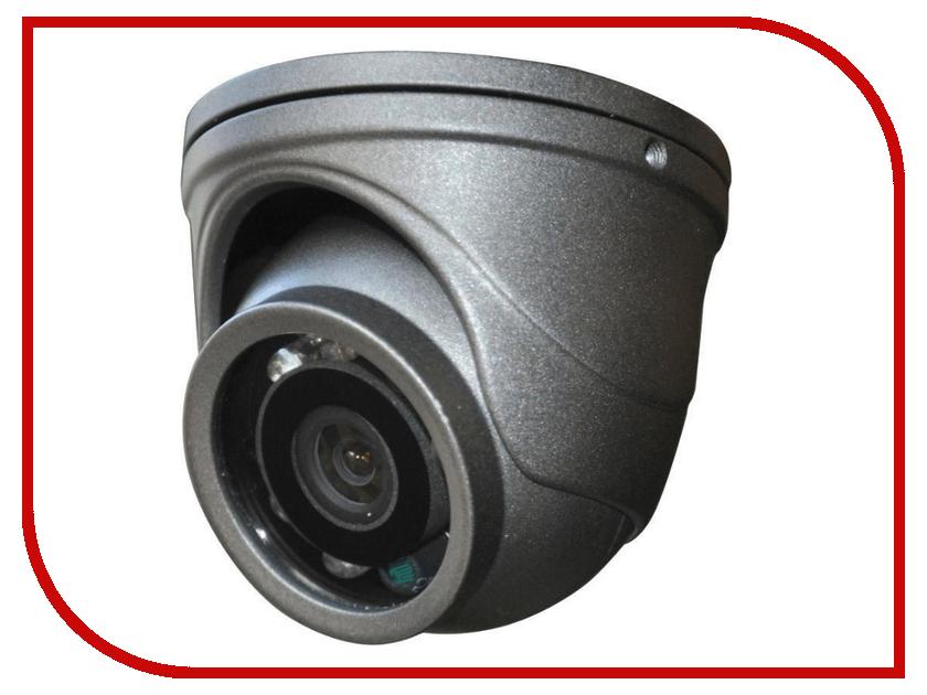 Аналоговая камера Falcon Eye FE ID91A/10M Gray<br>